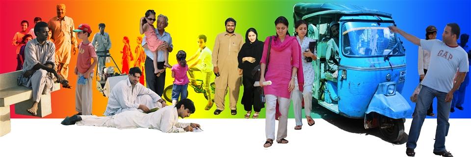Awam Pakistan II